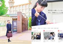 大谷中学校(大阪)