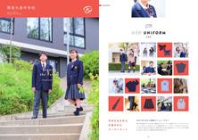 関西大倉中学校