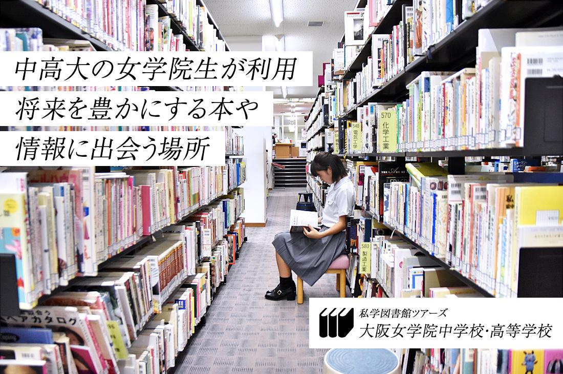 図書 双葉