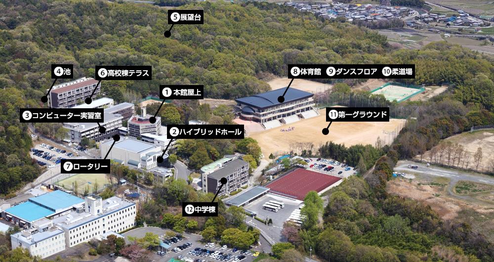 合格 関西 大倉 発表 高校