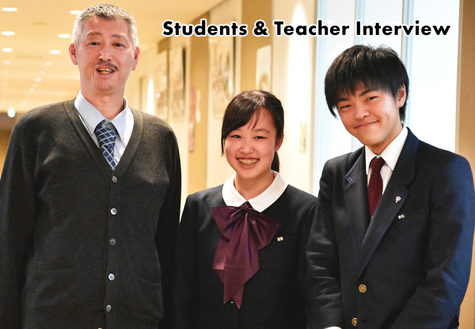 Students & Teacher Interview