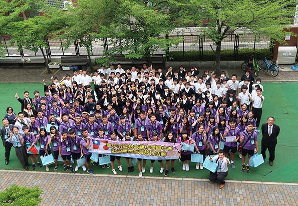 台湾Day