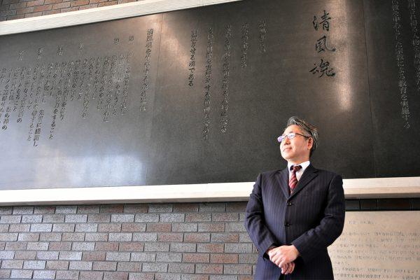 """清風中学校 国際理解教育ファイル 国際6か年コース 留学する生徒は""""日本代表""""であれ!"""