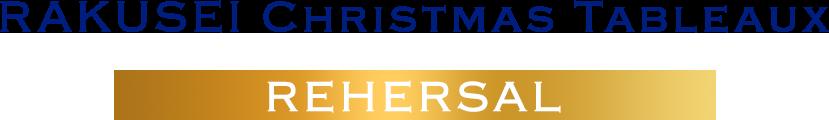 RAKUSEI Christmas Tableaux REHERSAL